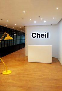 Cheil oficina principal foto 2